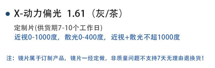 屏幕快照 2019-02-25 21.00.00.png